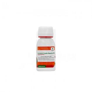 CYTHRIN GARDEN 30 ml. SIPCAM